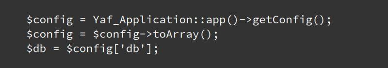 yaf获取配置项,yaf框架得到配置文件里的值,getConfig()用法