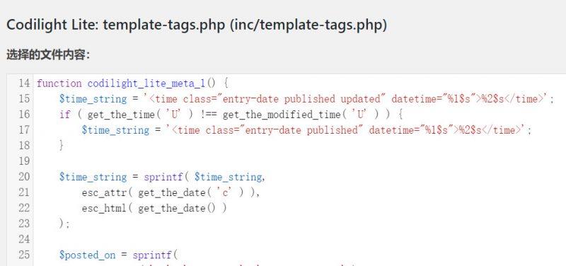 codilight_lite_meta_1在哪里,wordpress模板中的codilight_lite_meta_1函数所在文件