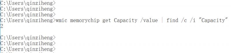 windows查看几条内存,cmd命令查看内存条频率,大小,笔记本不折电脑机箱查看内存条数量