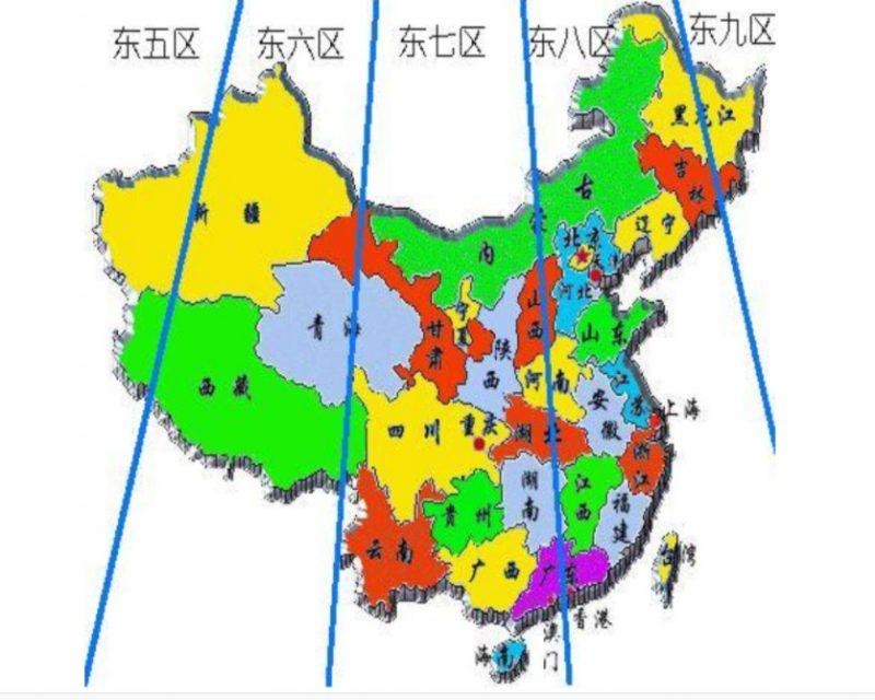docker镜像时区UTC改为CST,docker容器时区不是中国东8区