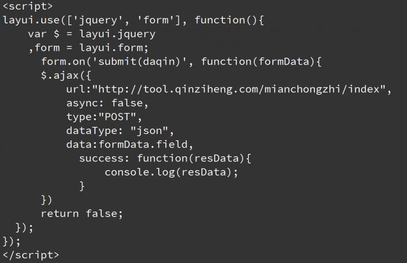 layui使用ajax提交表单,layui获取表单数据,layui不用form提交数据