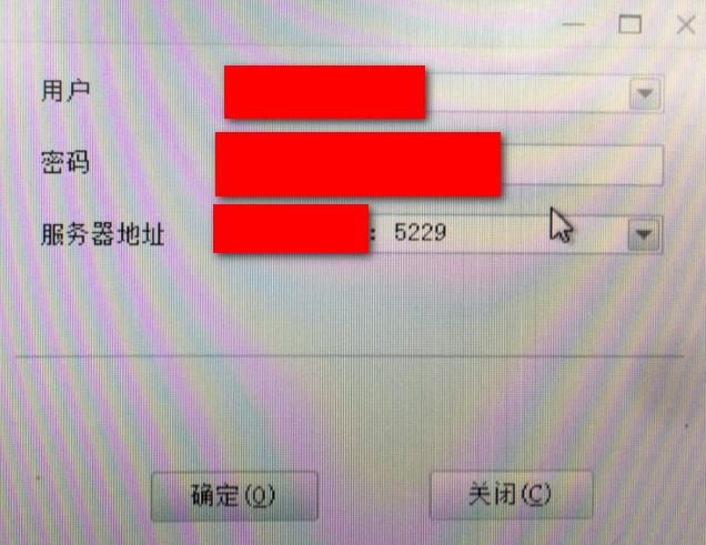 上海维响加密系统无法连接服务器